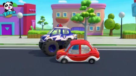 宝宝巴士:你喜欢这样勇敢的怪兽警车吗?