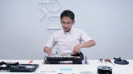 【游民星空】PS5 主机拆解影片(中文字幕)