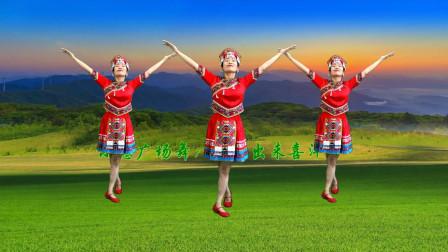 经典民歌《太阳出来喜洋洋》喜庆欢快的民族特色舞,越看越开心