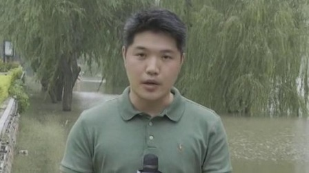 新闻30分 2020 江苏南京 800人值守水阳江堤坝 秦淮河加紧抢排