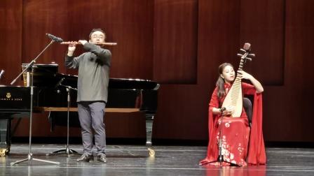 乐曲:《走西口》 作曲:南维德、魏稼稔、李镇 张维良配钢琴伴奏 演奏:杨伟杰 钢琴伴奏:虞璇