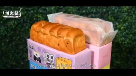 优米熊手撕面包非常好吃