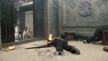 西北狼:为救少爷管家扔手雷,鬼子吓得全部卧倒,手雷却没响?