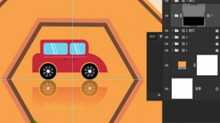 ps倒影制作技巧视频:垂直翻转图层添加蒙版并渐变填充