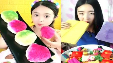 萝莉小姐姐吃播:彩色雪媚娘、小猫爪果冻