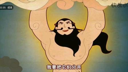 中国神话故事之盘古开天