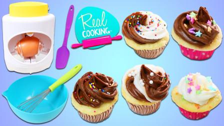 手工制作纸杯蛋糕玩具食玩套装开箱,轻松制作美味巧克力草莓奶油蛋糕