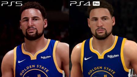 NBA 2K21 PS4 Pro对比 PS5
