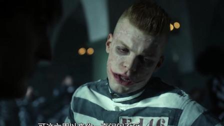 哥谭-蝙蝠侠被博士撕掉人脸,小丑却在教训黑道之王企鹅