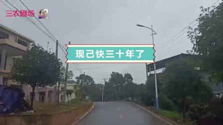 湖南省永州市最好又早的乡村路,祁阳县向家村乡村路