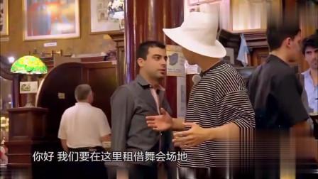 花样姐姐:租金太高吓坏刘宪华,为借场地宋丹丹大砍价,场面真逗
