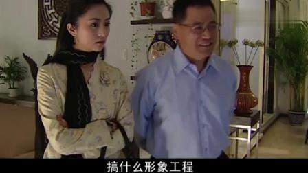 天地良心:女孩做的,却是为了套他的话,给吴处长做
