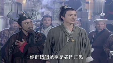 马景涛咆哮版的张无忌,大战六大门派,这版武打设计最实在!