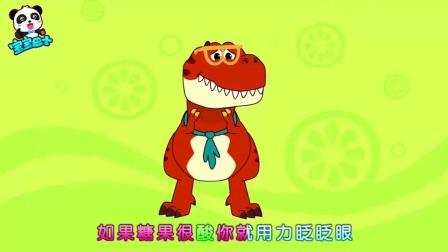宝宝巴士动画:吃个糖还能被辣到,不带这么欺负大人的!