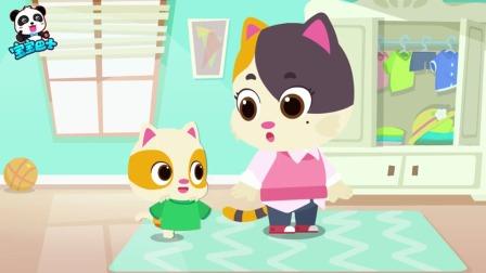 宝宝巴士动画:家长适当放手,孩子更自信