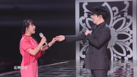 薛之谦真会玩,与王二妮合唱陕西话版《演员》,一开口笑喷了!