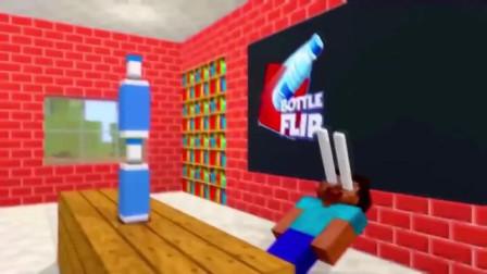 我的世界动画-怪物学院-翻水瓶-TooBizz