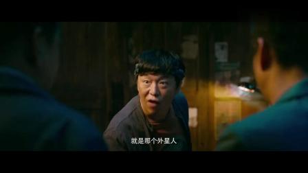 王砚辉名场面盘点:新电影4个字就满是笑点,你准备好电影票了吗