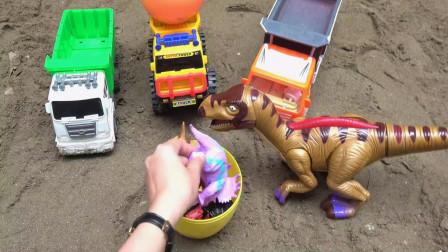 亮亮玩具恐龙和汽车工程车打开三个彩蛋,儿童益智卡通,婴幼儿宝宝早教益智游戏视频
