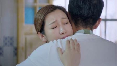 亲爱的你在哪里:媛媛回来了,丁宇向何雪琳求婚,两个人复婚了!