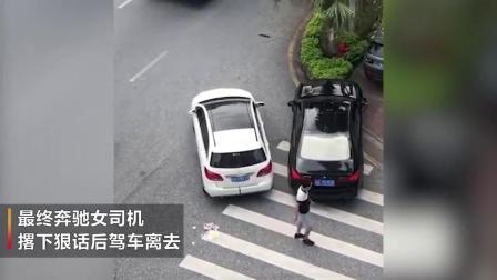 奔驰女司机跳上宝马车头,持雨伞猛砸玻璃,嘴里还骂骂咧咧