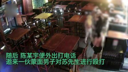 数名蒙面男子冲进酒吧,围殴他人,众人吓得纷纷逃避