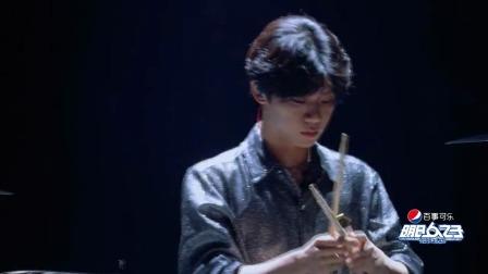 明日之子乐团季:王艺瑾和田鸿杰合唱《致姗姗来迟的你》