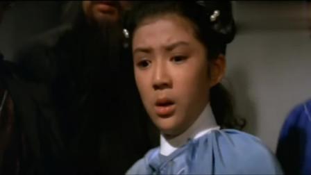 一部机关重重的武侠老电影,午马年轻时候,总演反派配角!