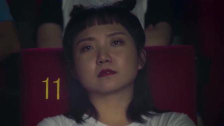 辣目洋子在电影院引起公愤,欺负我一个人吗,那我给你们剧透