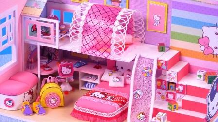 手工制作粉色凯蒂猫的公主房