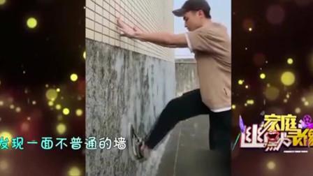家庭幽默录像:兄弟 赶紧拍吧 没看到我腿抖了吗 还好有个空调给我撑撑