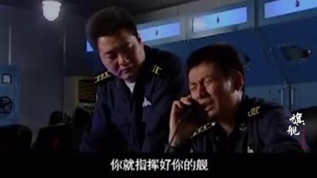 旗舰:别国侦察机在我舰上方拍摄,舰长的做法霸气了