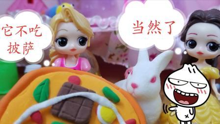 白雪公主故事 小白兔不吃披萨的,长发公主真笨呀!