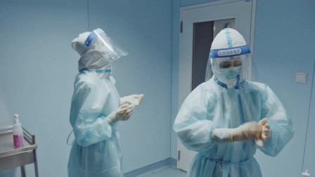 在一起:抗疫一线,天使医护偷抹泪,住院病患笑九泉