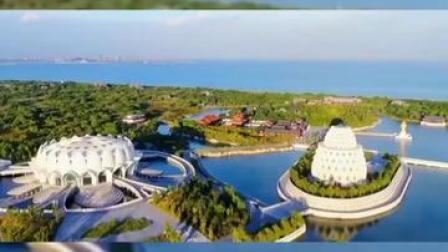 十一打卡海岛游 你的家乡岛在哪里呀?#十一打卡地 #巡礼家乡岛 一起为你家的海岛打call!求赞