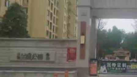 信阳固始县兰庭公馆:承诺70年产权住宅,可土地使用年限仅剩36年!业主:欺诈