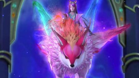 各大仙子拥有独特的圣兽!而能量源自何处?玄意尾狐:大自然孕育的!