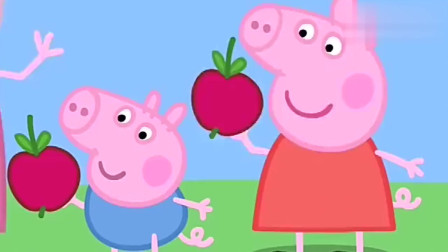 小猪佩奇:猪妈妈让佩奇不要把水果皮随便丢,要分好类