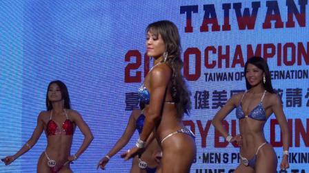 女子比基尼  Women's Bikini  台湾自然健美