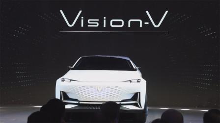 长安携概念车Vision-V亮相2020北京车展