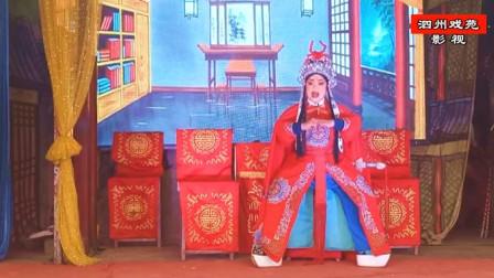 越调全场戏《七星庙》之一  南阳市宛东越调剧团演唱