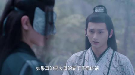 陈情令:聂怀桑假装自己,并不知道赤峰尊的事,聂导演技不错啊