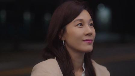 【韩剧】重返十八岁:竟然被女儿和妻子闺蜜同时喜欢
