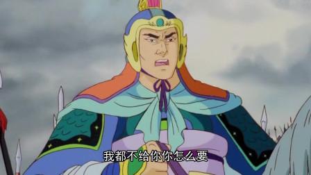 刘备:你们能不能让我歇会儿