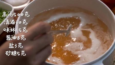 关东煮的花式吃法吃起来真的太太满足了!