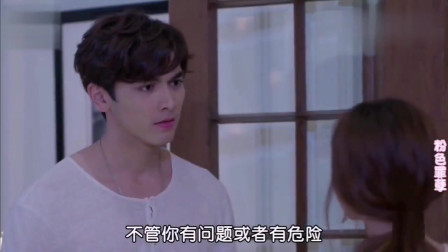粉色罪孽:Giu和男二在一起时Pit吃醋了,可Giu不愿再给他机会