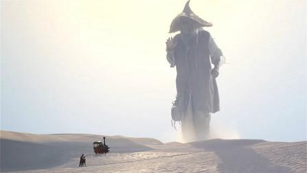 沙漠里身高百丈的巨人,只要离人越近就会变得越小,最后只能一个人生活