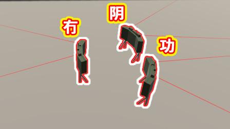 【神探莫扎特】惊(yīn)悚(sǔn)别墅-战地模拟器(ravenfield)丨游戏实况