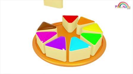 宝贝启蒙学颜色,美味的彩虹蛋糕,好漂亮哦,亲子学英语