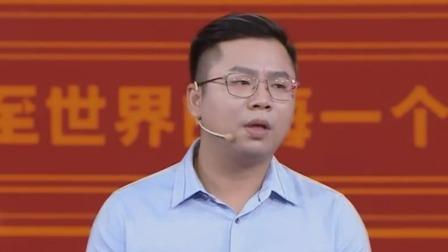 创业中国人 第二季 粉二代嗦粉三十年 传承父亲老手艺